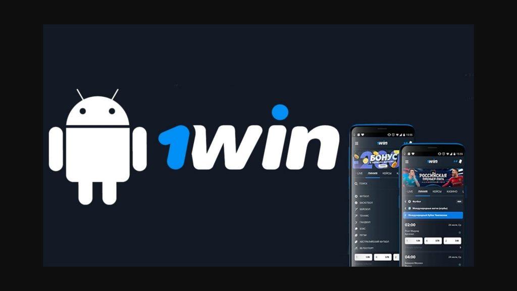 1Win для Андроид